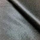 Хартиено подлепващо (снимка)